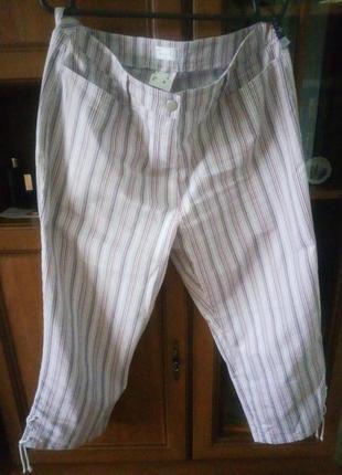 Очень классные брюки/капри из коттона