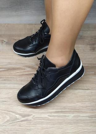 Кожаные кроссовки ,   37 39 40    размера , натуральная кожа