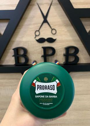 Proraso Shaving Soap Nourish 150 мл