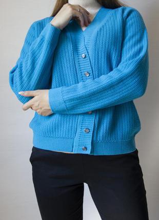 Винтажный кардиган, очень красивого ярко голубого цвета