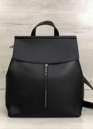 Женский базовый черный рюкзак трансформер черная сумка рюкзачо...