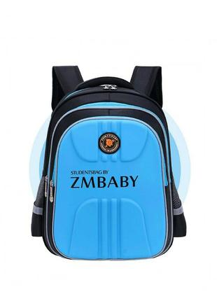 Рюкзак школьный ортопедический. Новый.