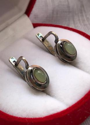 Серьги советские серебро 925 проба ссср нефрит