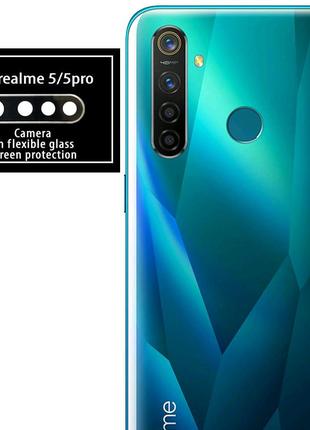 Защитное стекло для камеры Realme 5