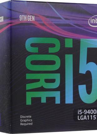 Коробка для процессора Intel Core i5-9400F
