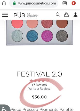 Палетка теней pur festival 2.0 от pür cosmetics