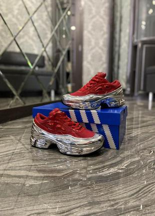Adidas raf simons red silver metallic