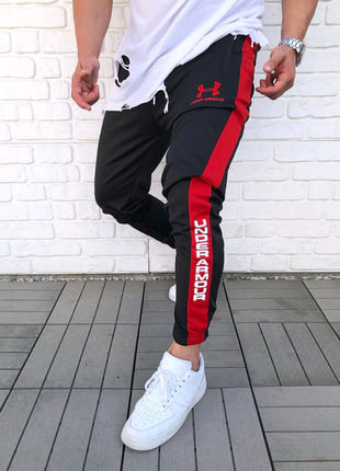 Спортивные штаны Under Armor