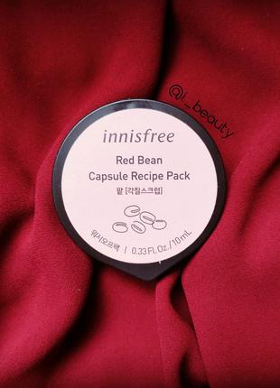 Змивна скраб-маска Innisfree Capsule Recipe Pack red bean