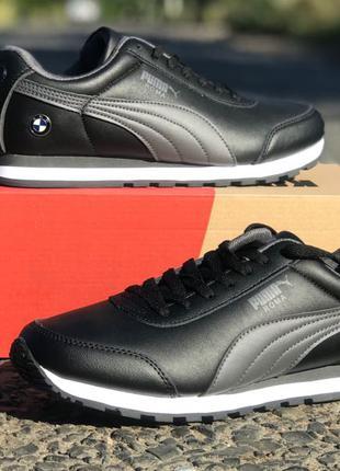 Мужские кожаные кроссовки Puma из натуральной кожи