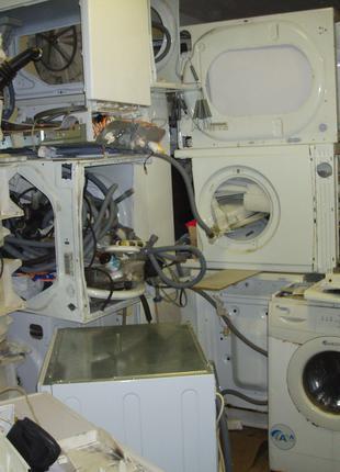 Продам б/у запчасти для стиральных машин автомат (СМА), Днепр