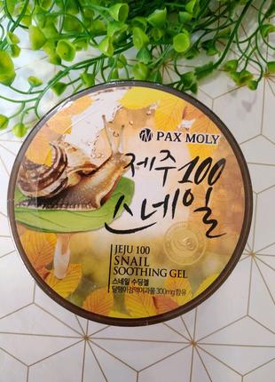 Увлажняющий гель с муцином улитки Pax Moly Jeju Olle Snail Mucus