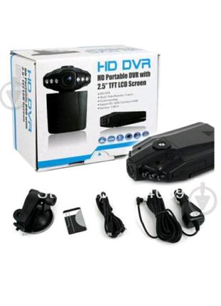 """Відереєстратор""""HD DVR 198"""""""