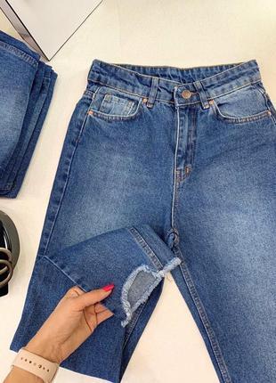 Рваные джинсы мом / высокая талия/ супер цена 🔥