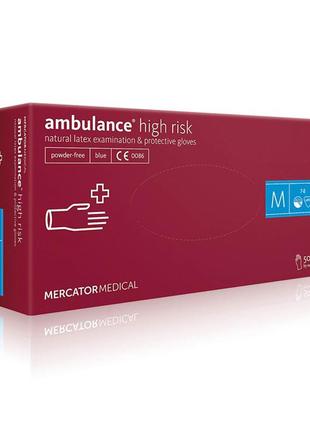 """Перчатки Синие Ambulance High Risk """"М"""" (50 шт/уп)"""