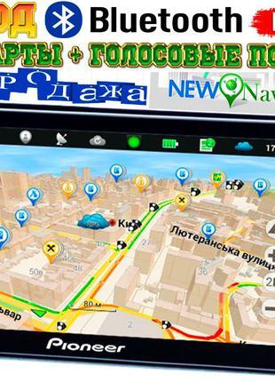 Мощный GPS навигатор Pioneer X7, Android, AV вход,WIFI, BT, 16GB