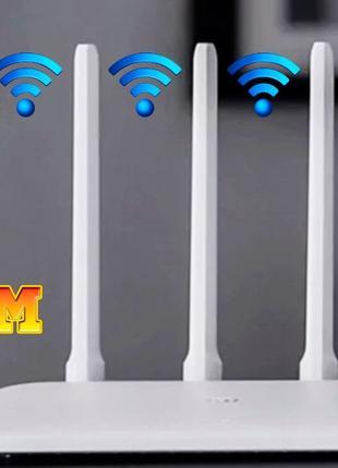 Маршрутизатор роутер Xiaomi Mi WiFi Router 4C Гарантия оригинал