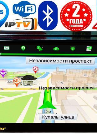 Автомагнитола Pioneer K9000 Slim 2DIN, 7'',GPS, Android 8.1,WIFI