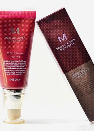 Missha Perfect Cover BB Cream 50 ml 23 тон