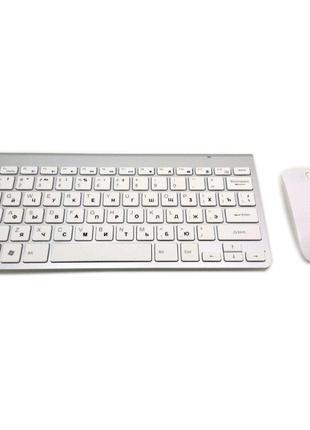 Беспроводная клавиатура Apple BT K06 + мышь