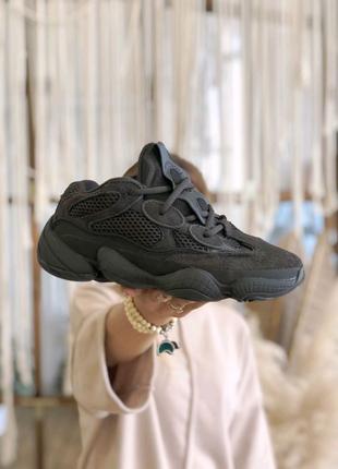 Кроссовки Adidas Yeezy 500 Utility Black