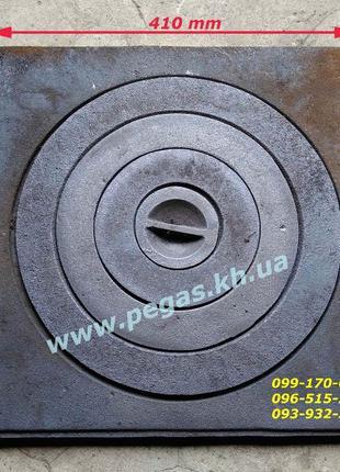 Плита чугунная печи, барбекю, грубу, мангал, казан 410х410 мм.