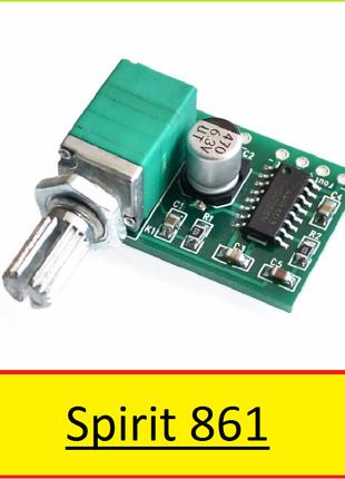 Модуль PAM8403 с регулятором громкости миниатюрный низковольтный