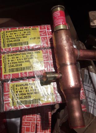 Клапан 034L0029   KVP 15  Danfoss
