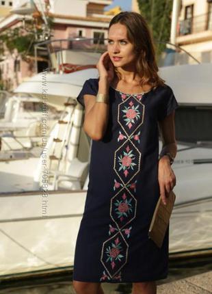 Потрясающе красивое платье насыщенного синего цвета с великоле...