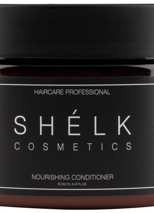 Бальзам-кондиционер питательный для нормальных волос