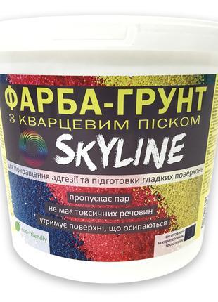 КРАСКА-ГРУНТ Skyline с кварцевым песком для наружных и внутренних