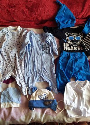 Много разных классных вещей после моих деток.