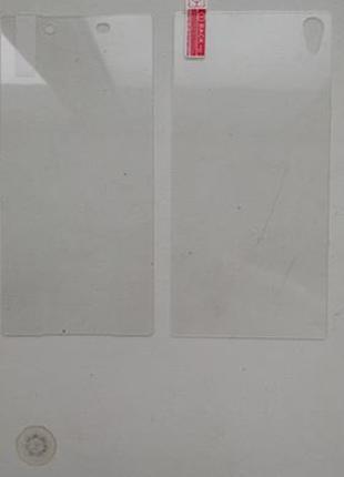 Защитное стекло 2 в 1 Sony Xperia Z5
