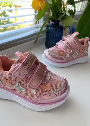 Кроссовки clibee кросівки рожеві