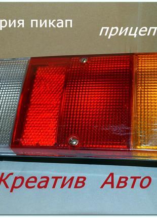 Задний фонарь таврия пикап прецеп степок