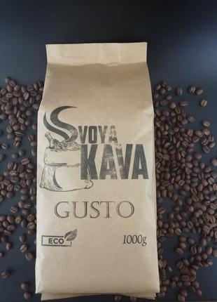 Кава в зернах та мелена