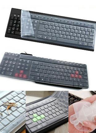 Пленка Силиконовая на Клавиатуру 44.5×13 см
