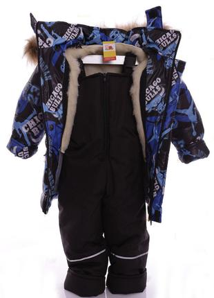 Зимний костюм Стиль