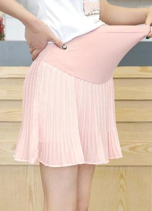 Трикотажная юбка спортивная, для беременных солнце