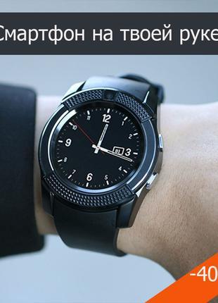 Смарт-часы Smart Watch V8 (Original)
