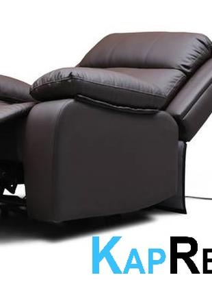 Кресло Реклайнер электро. Реклайнер с электроприводом. Реклайнеры