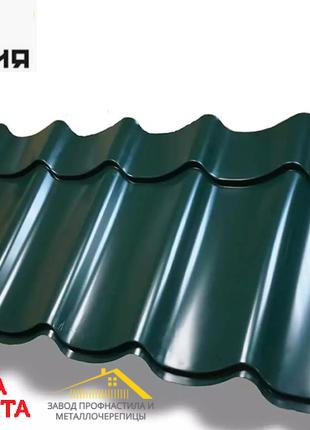 Металлочерепица глянцевая зеленая, 0,4мм RAL6005