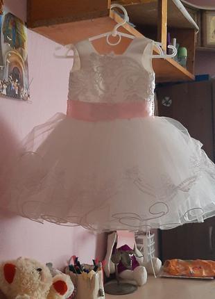 Платье.....праздничное