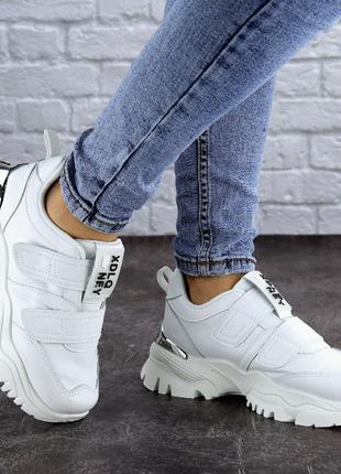 кроссовки белые Basey 36-41
