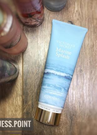 Лосьон, крем для тела marine splash
