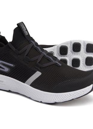 Skechers gorun horizon черные кроссовки оригинал