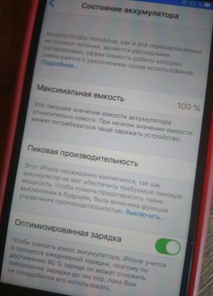 Iphone 7 128 gb original