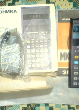 Советский солнечный калькулятор. Электроника МК-61