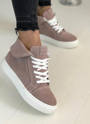 Женские кроссовки кеды ботинки
