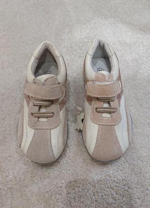 Кожаные кроссовки (размер 25-30)